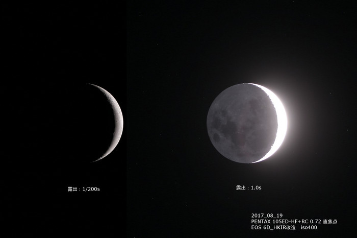 Moon_1200